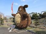 長島のトトロ (2).JPG
